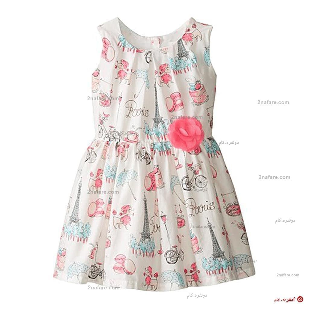 خرید اینترنتی لباس شیک