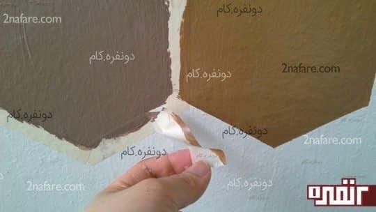 بعد از رنگ آمیزی چسب ها رو بکنید