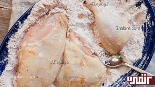 مرغ ها رو در آرد میغلتونیم