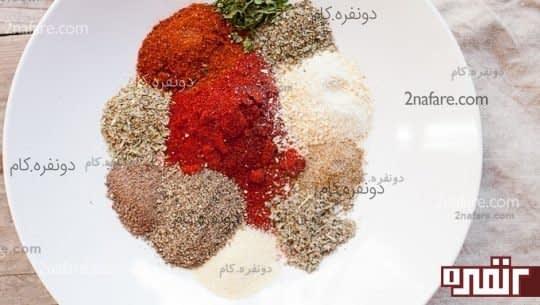 ادویه های لازم برای مرغ سوخاری