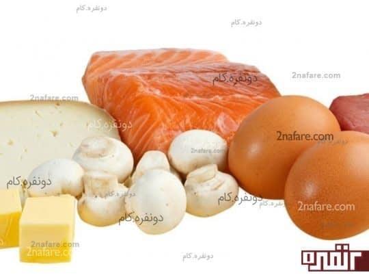 مواد غذایی سرشار از ویتامین دی