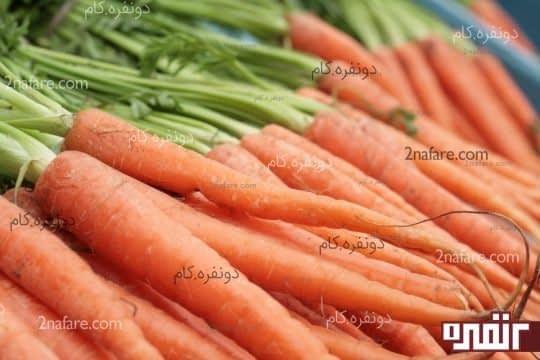 هویج سرشار از ویتامین آ