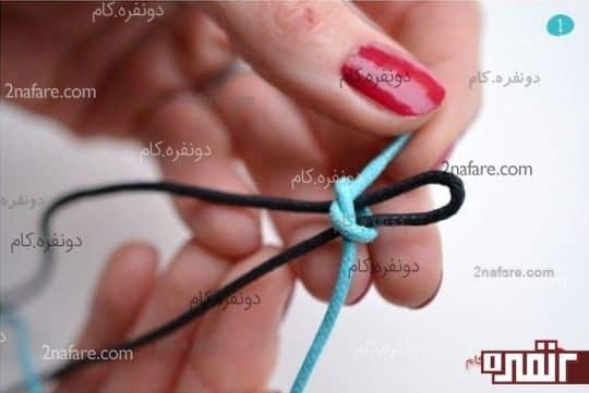 گره اول بافت دستبند