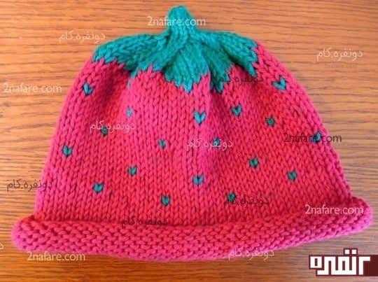 کلاه بافت مدل توت فرنگی