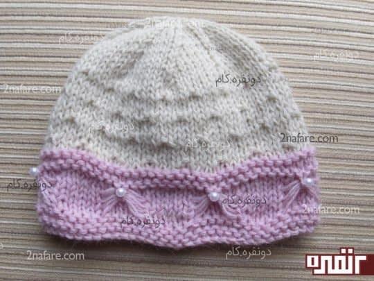 کلاه بافت دخترانه با مروارید