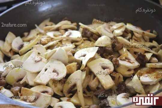اضافه کردن قارچ