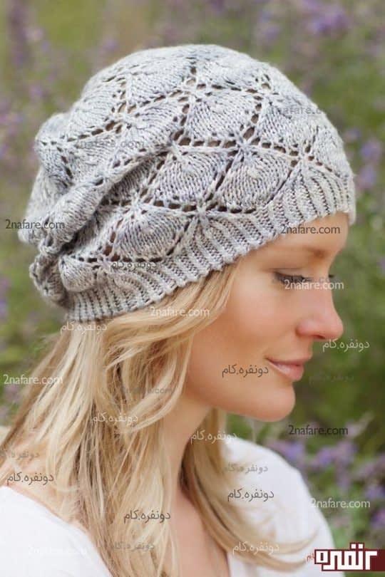 کلاه بافت زیبا