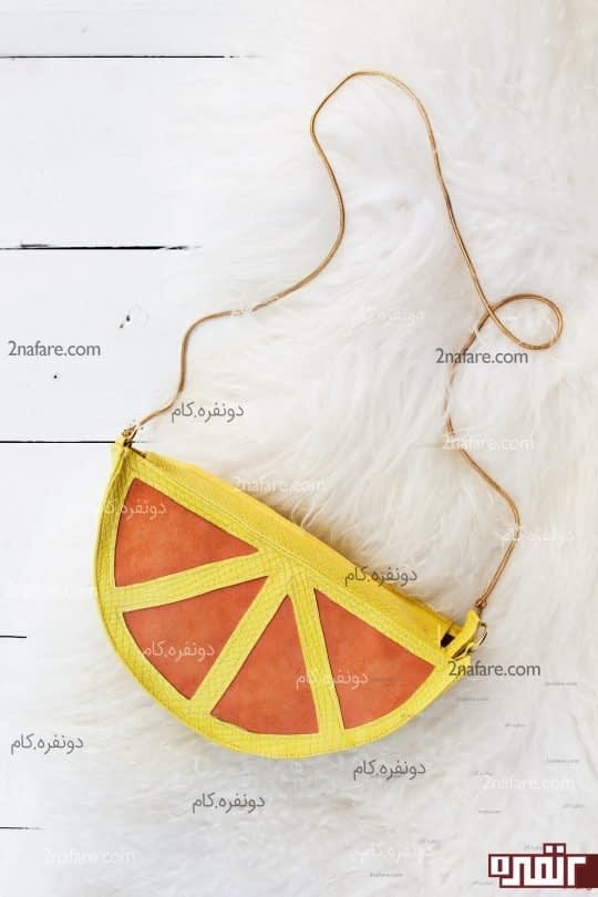 کیف پرتقالی