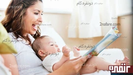 خواندن کتاب قبل از خواب برای نوزاد