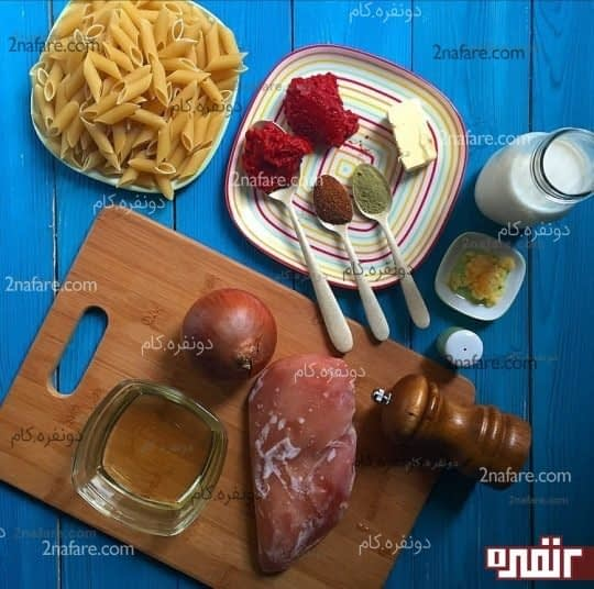 مواد لازم برای تهیه پنه ی مرغ و پنیر