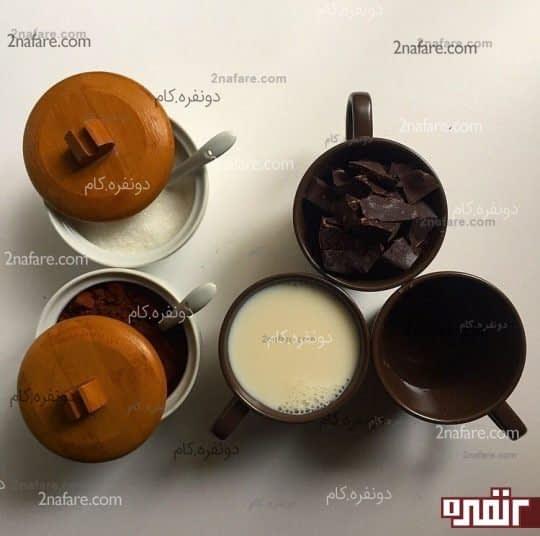 مواد لازم برای شکلات داغ