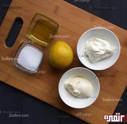 مواد لازم برای سس سالاد