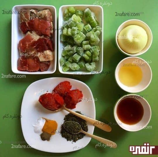 مواد لازم برای تهیه خورشت کرفس با رب گوجه