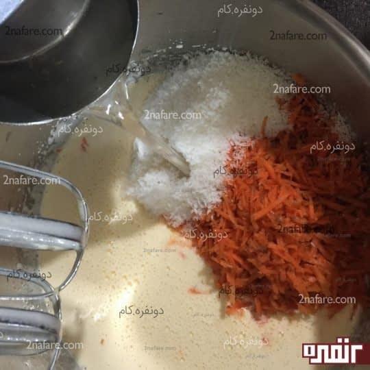 هویج و پودر نارگیل