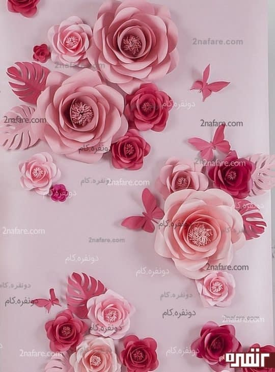گل های مقوایی بزرگ و رنگارنگ