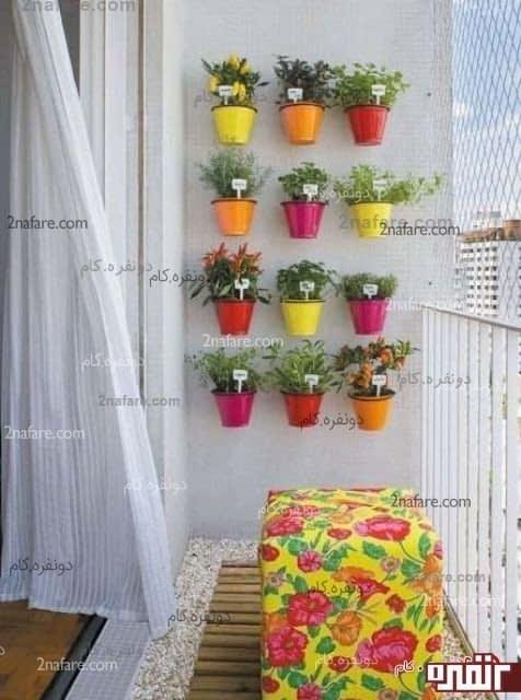 انتخاب رنگ های شاد و گلدان