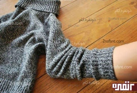استفاده از آستین بلوز برای ساق جوراب