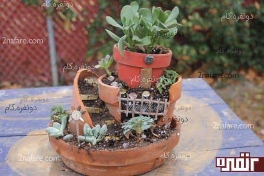باغچه کوچک با گلدان شکسته