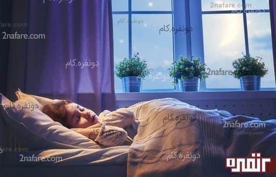 سروقت بخوابید