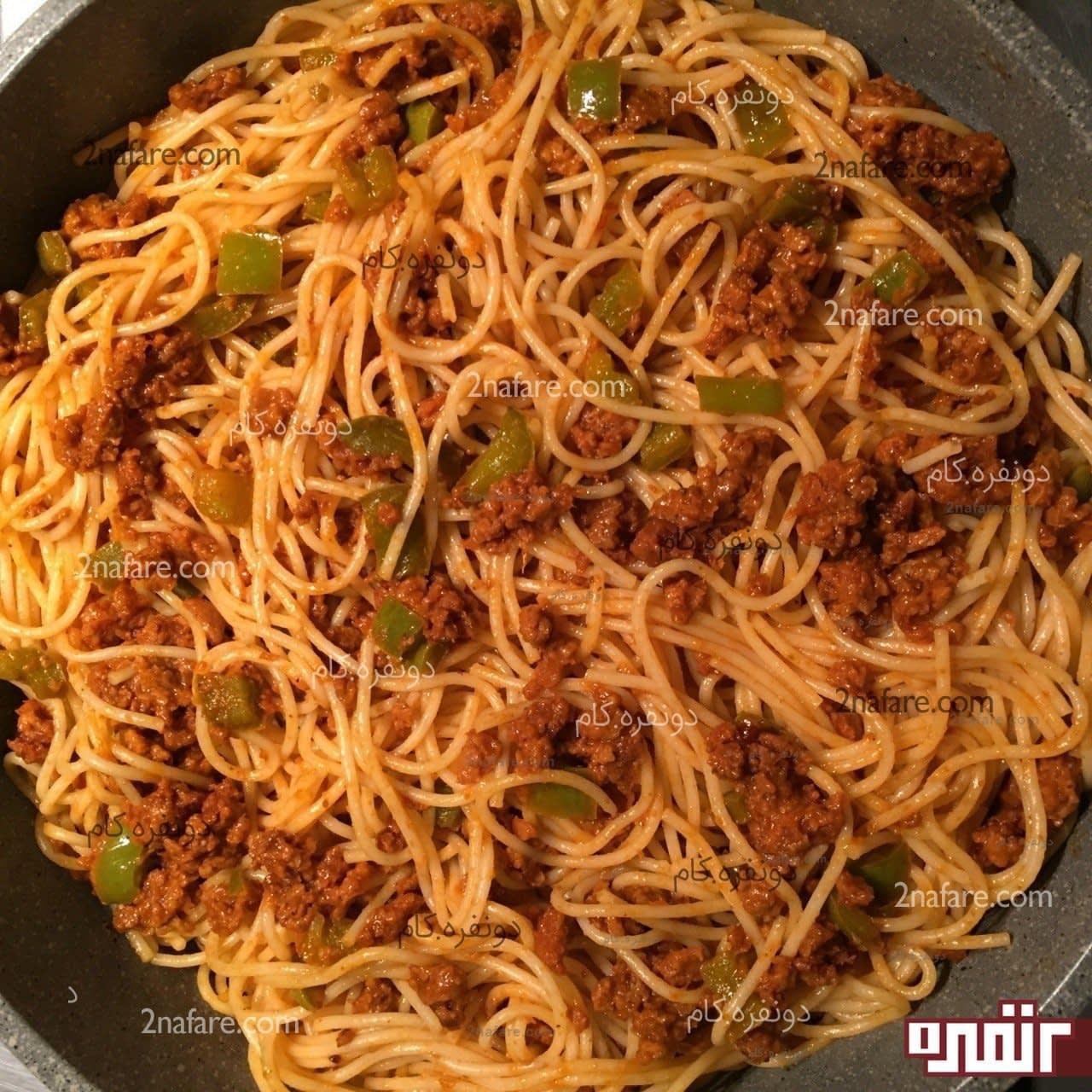 ماکارونی 1 5 مخلوط سبزیجات 700 گرمی زرماکارون