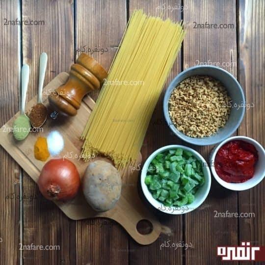 مواد لازم برای تهیه ماکارونی با سویا اسپایسی