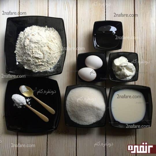 مواد لازم برای تهیه کیک