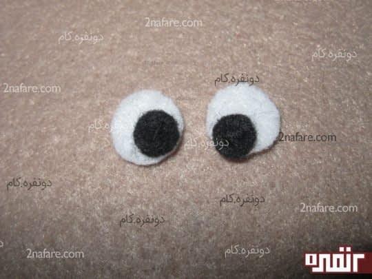چشم های عروشسک