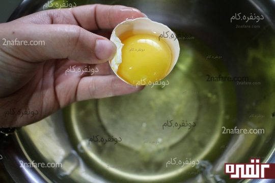 جداکردن زرده از سفیده تخم مرغ