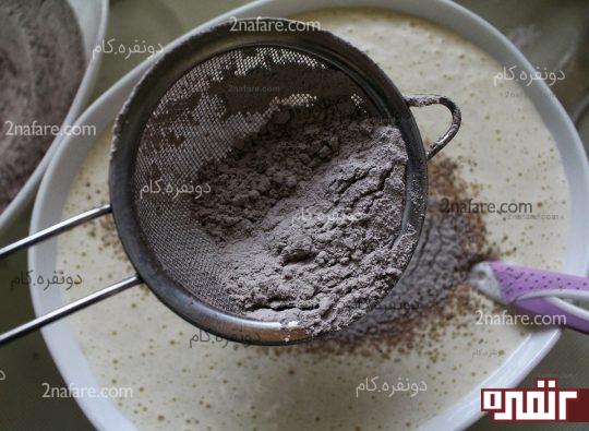اضافه کردن مرحله به مرحله آرد کاکائویی