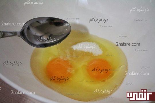 مخلوط تخم مرغ و شکر و روغن مایع