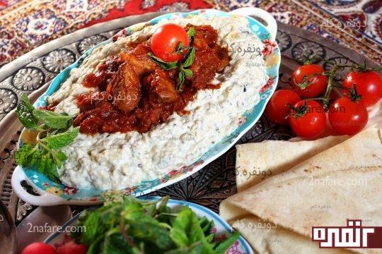 علی نازک کباب