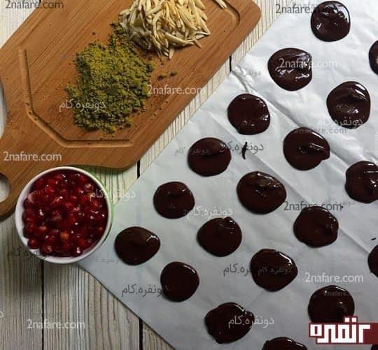 شکلات های آماده برای تزیین