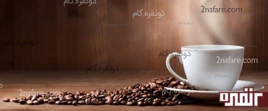 قبل از خواب چای و قهوه ننوشید