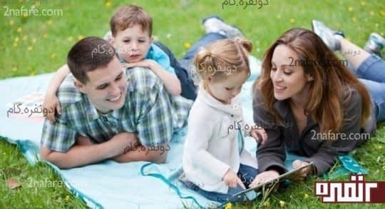 راهکارهایی برای داشتن خانواده ای صمیمی و شاد