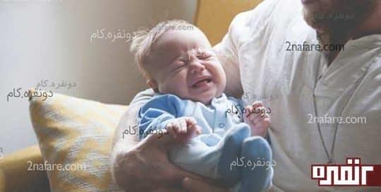 از همسرتان برای آرام کردن کودک کمک بگیرید
