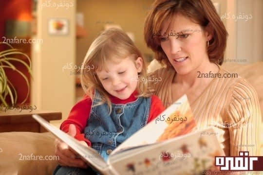 الگوهای خوبی برای فرزندانمان باشیم