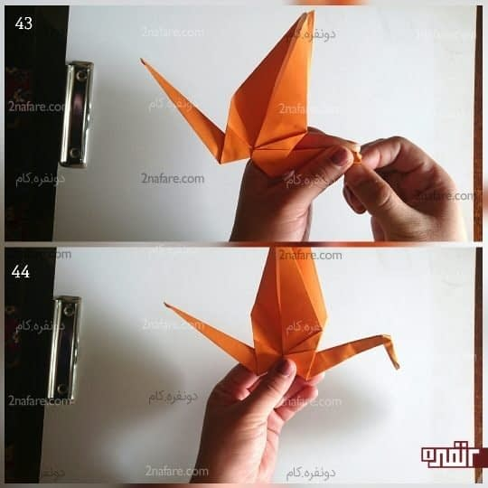 برای ایجاد سر پرنده کمی از قسمت تیز را به داخل تا بزنید