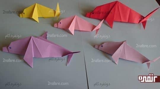 دلفین اوریگامی
