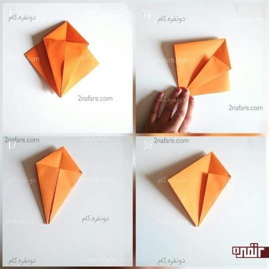 دو طرف کاغذ رو به تایی که ایجاد شده برساند