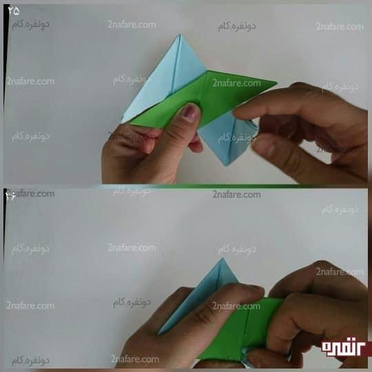 دو مثلث دیگر را هم به لایه ای که درست شده ببرید