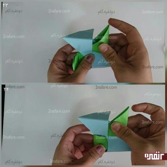 دو مثلث را به لایه ای که درست شده ببرید