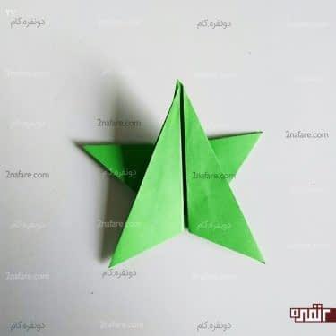 ستاره اوریگامی