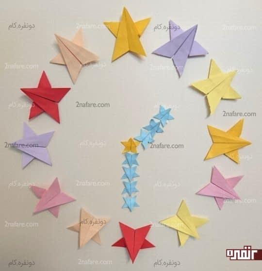 ستاره های اوریگامی