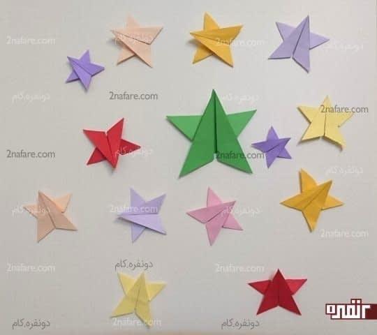 ستاره های رنگی