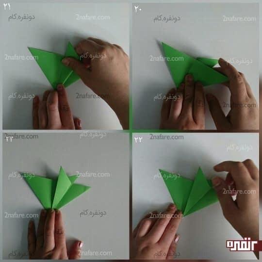 ضلع بزرگ مثلث را به تای وسط کار برسانید