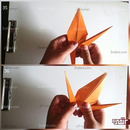 قسمت های تیز کاغذ را مانند شکل تا کنید