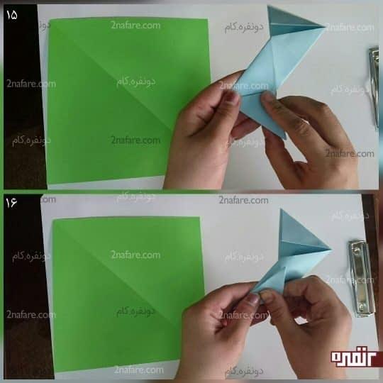 مثلث پایین را به سمت بالاببرید