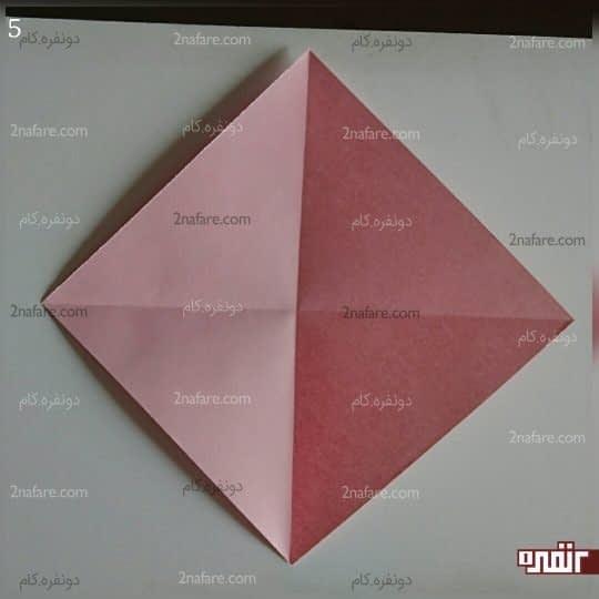 مربع از دو قطر تا شده