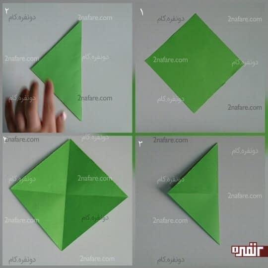 مربع را از دو قطر تا بزنید