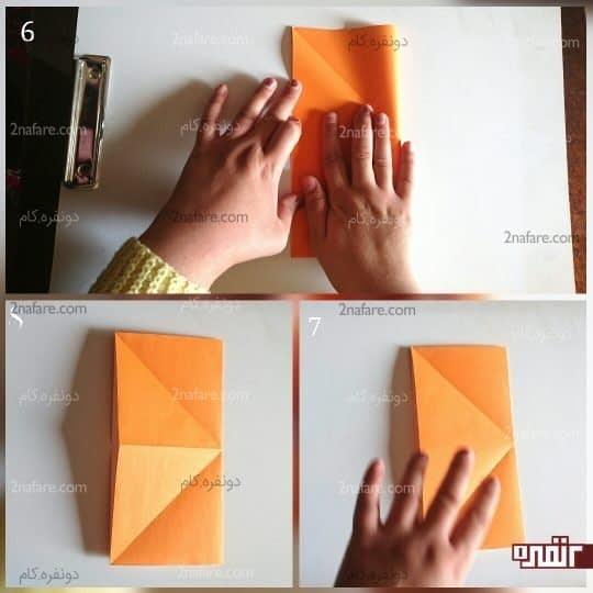مربع را از طول تا کنید
